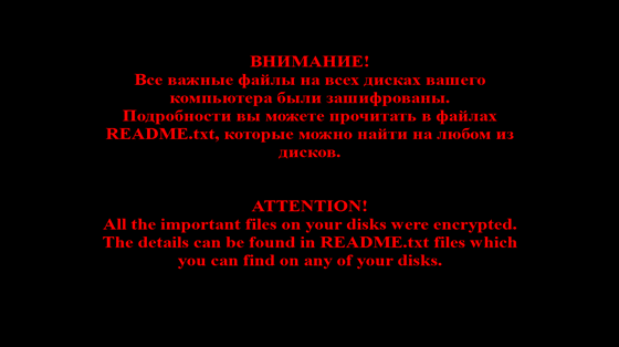 shade-ransomware-ransom-message