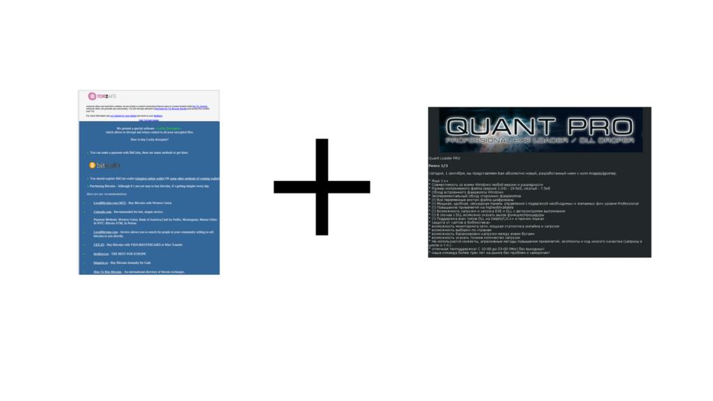 New Trojan Downloader – Distributes Locky and Pony