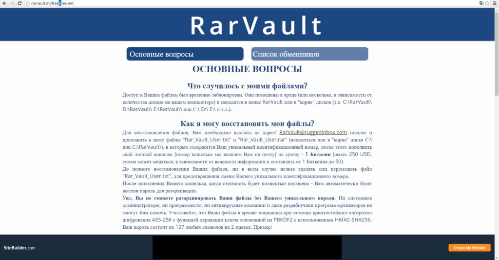 rarvault-ransomware-virus-news-encryption-bestsecuritysearch
