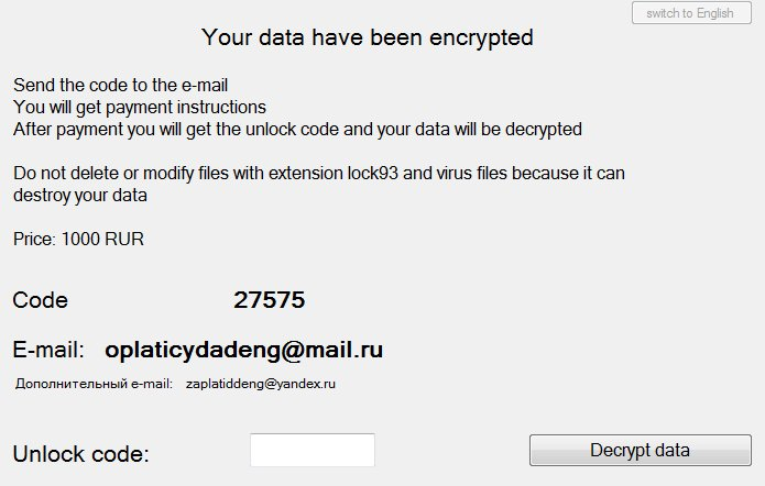 lock-93-ransomware-ransom-note-image-bss
