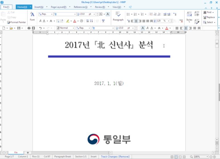 Malware Campaign Targeted South Korea