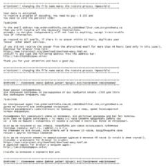 DoNotChange Ransomware Note