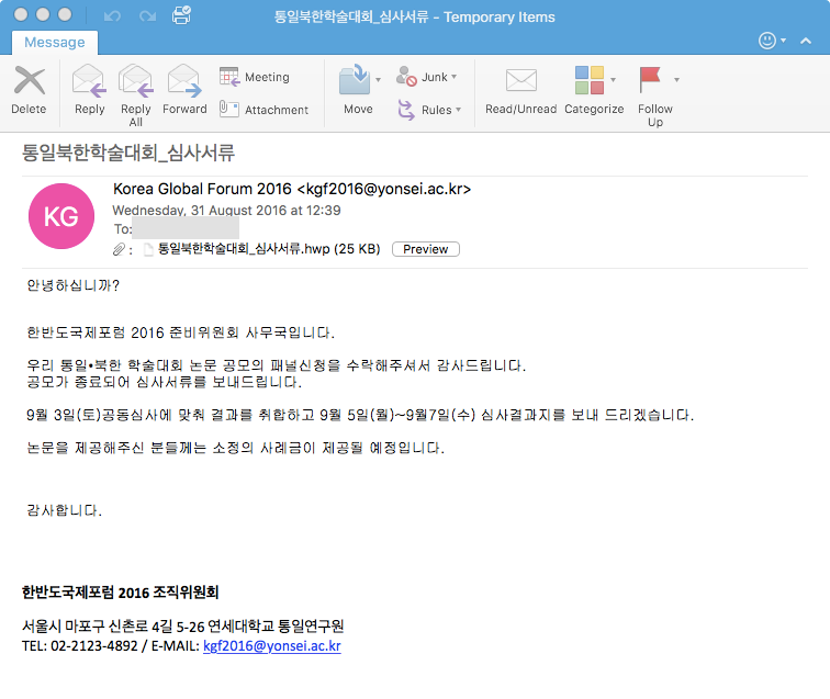 ROKRAT Malware Spreads in South Korea