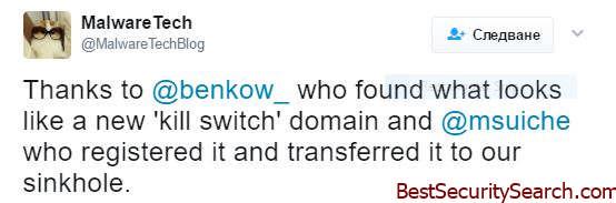 Tweet by MalwareTech image