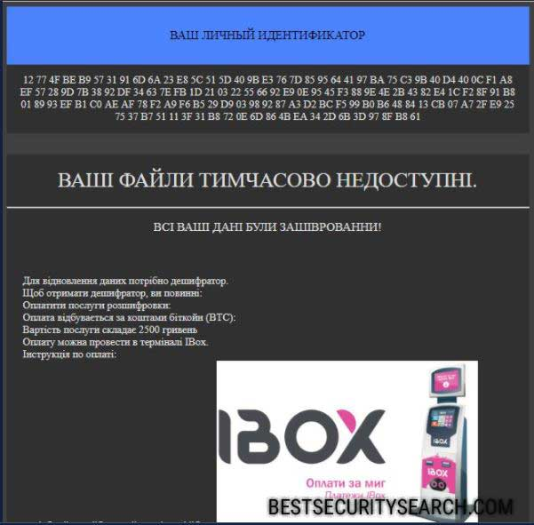 PSCrypt Virus ransomware image