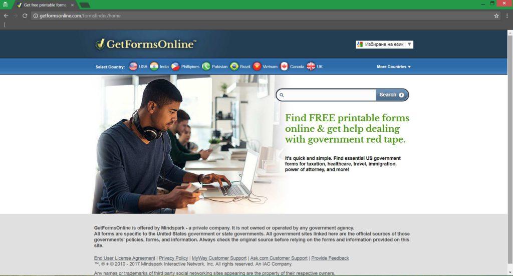getformsonline.com-formsfinder-home-browser-hijacker-my-way-removal-guide-bestsecuritysearch