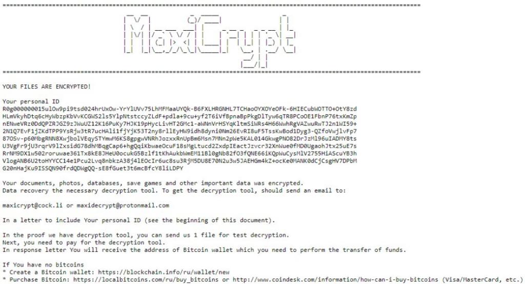 .maxicrypt image