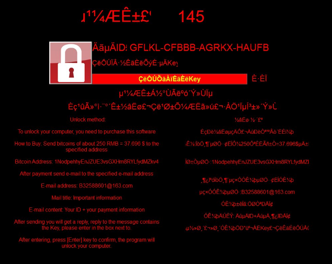 XiaoBa Ransomware image